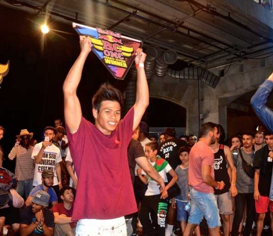 RED-BULL-BC-ONE-CAMP-FRANCE-ILL-YO-